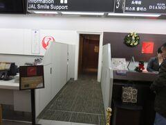 JALカウンターもすぐ 本当に便利な空港です。