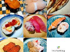 一人なら行きたいお寿司屋さんもチェックしてたけど、各自好きなものが食べられる回転寿司屋さんへ。  グルメ回転ずし 函太郎 小樽店 https://www.hk-r.jp/shop/g_kantaro/index.html