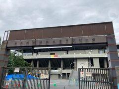 秩父宮ラグビー場。 ラグビー関東大学対抗戦・リーグ戦も始まっていますが、この日はこちらの利用は無いようです。 先日、ラグビー場の建替え事業の方針も公表されましたね。