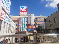 松戸駅 東口。