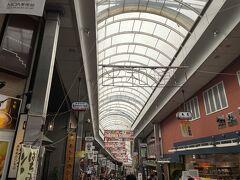 バスに乗って熱海駅に戻りました。