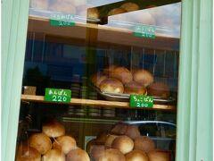 チョコパンと胡桃パン 珈琲とアイスコーヒーを買ってみました。  あつあつのパンはやはり旨いですね。