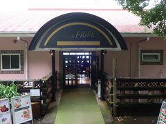 ランチは敷地内にあったイタリアンレストラン「ミッレフィオーレ」へ。
