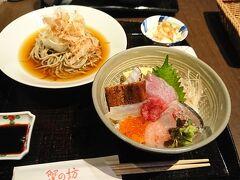 まだ蟹の時期ではないので、海鮮ちらし丼とおろし蕎麦の膳を注文