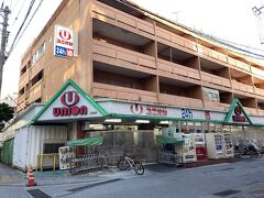 朝食開始は7時なので、その前に徒歩圏内にあるご当地スーパーに。 24時間営業のユニオン前島店。