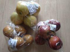 三郷サラダ市場という生産物直売所に行ってリンゴ購入。 いろんな種類のリンゴがあってどれにしようか迷います これまた重いので控えめにしました