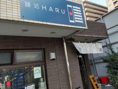 入谷の人気店