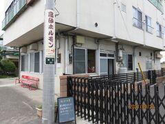 こちらも地元で老舗の高砂ホルモン 駅近くで、札所十三番慈眼寺の道を挟んで反対の路地に入った所にあります  たれが好みで、個人的にここお薦めです でも残念ながら休業中