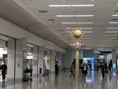 羽田空港第一ターミナル到着!