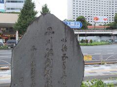 ●品川駅創業記念碑  反対側に回ってみると、中央に「品川駅創業記念碑」との文字が。 日本初の鉄道路線は1872年10月に開業した新橋~横浜間ですが、同年6月に先行して品川~横浜間が仮開業し乗務員の訓練が行われたそうで、その関係の記念碑でした。