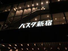 夜のバスタ新宿。その前に南口のみどりの窓口で明日の山形新幹線のチケットを購入。この時は山形駅で夕食を摂るつもりで、慌てないようにとの考えでしたが、まさか意外な形で功を奏するとは…。