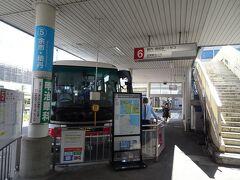 小樽駅前から高速ニセコ号でニセコへ