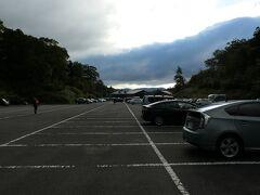 出発は前回と同じ、御池 紅葉にはちょっと早いか?駐車場はクルマもまばら