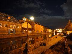 小樽運河。 すれ違ったのは、2組のみ。