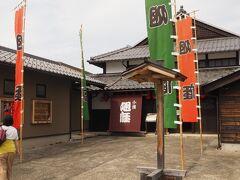 水を汲み終えたので、小浜駅前駐車場に車を駐車してブラつく。歩きで向かったのは小浜旭座 ここは明治時代に繁盛していた芝居小屋を再現したもの。