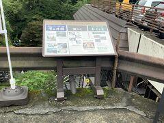 保養所自体のチェックインにはまだ早かったので、「澤乃井園清流ガーデン」にやってきました。