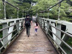 「楓橋」を渡ります。