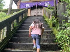 「楓橋」を渡って「寒山寺」にやってきました。以前訪れた時は内部まで入れましたが、今回は閉まっていました。