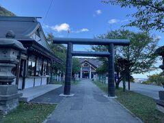 続いて日本最北の神社、北門神社をお参りします。