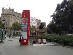 カタルーニャ広場からはホテルへは地下鉄に乗換ます。
