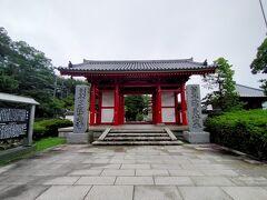 標高293mの屋島の山頂にある四国八十八ヶ所霊場、第84札所の屋島寺。