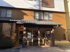お宿は 春蘭の宿 さかえや バナナマンのせっかくグルメで取り上げられていた旅館です! そうとは知らず、気になっていた憧れの旅館だったのでした。