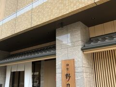近鉄難波到着。天然温泉 野乃 大阪メトロ難波ではなく日本橋6番出口宮本むなしの道からすぐ