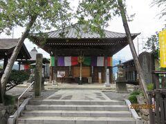 裏に面した通りには、札所十四番今宮坊 京都聖護院の直末寺