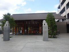 赤城神社(本社)(1300年創建で、隅研吾氏の設計の神社です。)