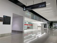 無事に羽田空港に到着。 最寄り駅までのバスが希望時間で予約が取れたので、 23時前には帰宅できました。