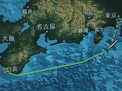 JAL212便  羽田空港へ  50/   3