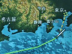 JAL212便  羽田空港へ  50/   5