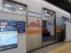 羽田空港第1・第2ターミナル駅  50/   48
