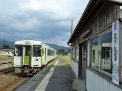 越後下関駅