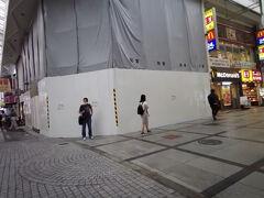 こちらは大阪の定番土産の551蓬莱の本社があり、本店ですが・・・店がない。工事中でリニューアル中と書かれていました。
