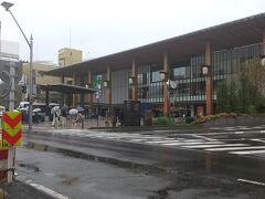 長野駅にある「草笛」に変更