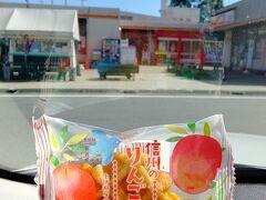 運転を交代しながら駒ケ岳SA到着。小腹がすいたのでりんごワッフル買いました!