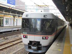 7月18日(日)晴れ 新幹線で名古屋へ、ここで「ワイドビューしなの」へ乗り換えます。 乗り換えに8分しかない。ぎりぎりで駅弁購入できた。