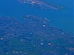 JAL261便 機上~     59/  21  関西国際空港