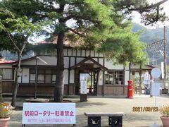 今日からは渋沢栄一ゆかりの場所を巡ります  先ずは秩父 長瀞駅