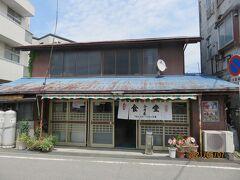 秩父から深谷へ向かう途中の寄居町にあるタレかつ丼の老舗 今井屋 創業は明治40年  この日は時間が早く未だ開店前、なので今年6月の写真で