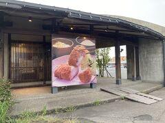 夕食はスイデンテラスすぐ近くの平田牧場にとんかつを食べに来ました。 スーパーやホームセンターと同じ敷地にあるため駐車場も余裕です。  口コミを読むとめちゃくちゃ混むとなっていたのでオープンの17時すぐに来ました。