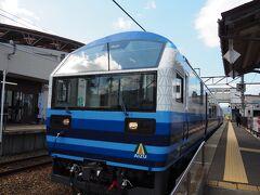 <お座トロ展望列車>