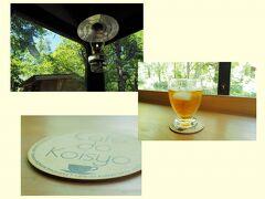 朝おにぎりを食べたので、甘いものをと思って入った「カフェ・ド・コイショ」