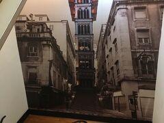 <オテル イン ロシオ(旧アメリカーノ)>7:00  いよいよ今日、 階段にあった写真の「サンタジュスタのエレベーター」 に行って昇ってみます!