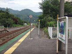 鳴子温泉駅。 県境を跨げないので今日はここで降ります。