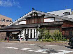 越後湯沢着いたのが、12時前です。