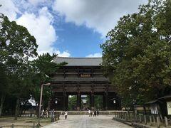 東大寺。むかーしに来たと思うんだけど…