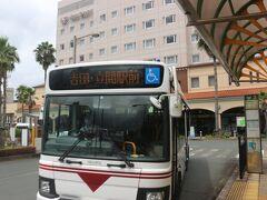 宇和島駅前からバスで吉田町へ向かいます。 吉田町は平成の大合併で宇和島市になりましたが、もとは伊予吉田藩の旧城下町でした。