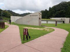 続いて「さんべ縄文の森ミュージアム」にやってきました。 びびパパが島根県のいろいろをネットで見ていたらヒットした場所。 ここがまたすごい! 縄文時代の森の化石(埋没林)が展示されています。